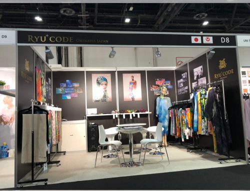 Re-announcement: INTERNATIONAL APPAREL&TEXTILE FAIR 2018 in Dubai